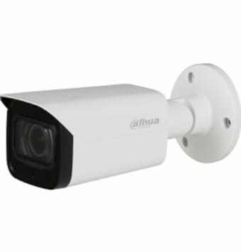 دوربین داهوا مدل HAC-HFW2802T-Z-A